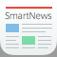 ニュースがサクサク読める!SmartNews(スマートニュース)