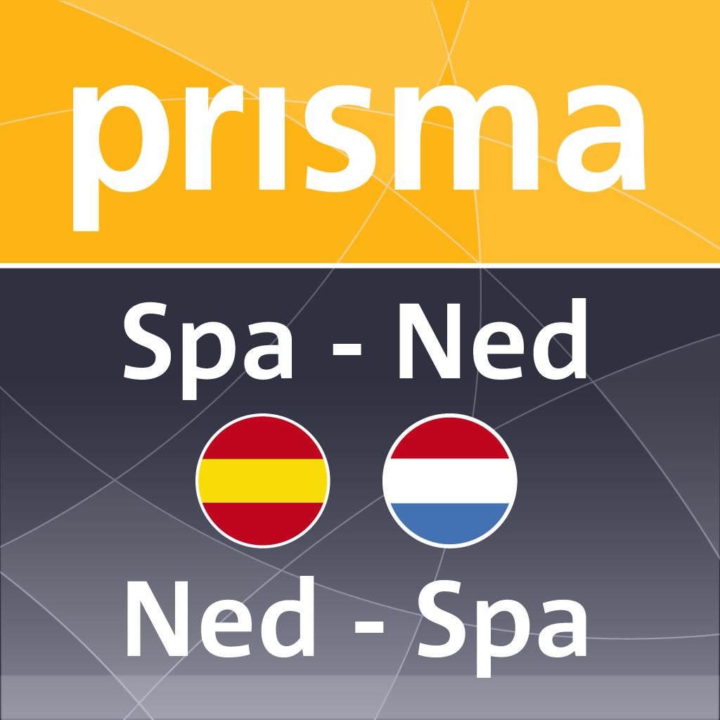 woordenboek netherlands spaans: